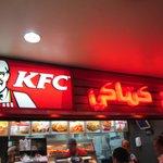 KFC en EL CAIRO