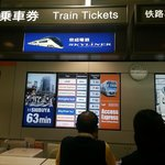 Place to get train tickets