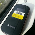 softbank mobile wireless router