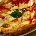 Fresh, stone-baked pizza