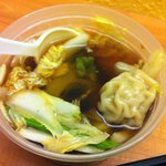 wonton soup loaded with veggies and pork