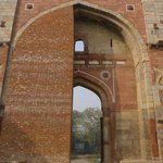 Sher Shah Gate - half way bricked in