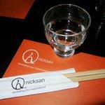 Foto di Nick-San Japanese Restaurant & Sushi Bar Palmilla
