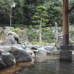 Photo of Wake Ugaidani Onsen