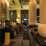 Vous Lobby Bar