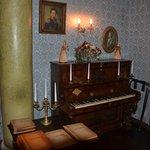 Пианино к вашим услугам