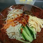 Korean Bimbimbap vegetarian rice