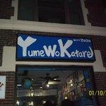 Photo of Yume Wo Katare