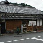 下市から吉野川を越えてすぐにある寺坂寿司店
