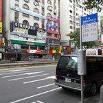 Zhongxiao Dunhua Road