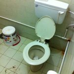 Disgusting, filthy bathroom. simply aweful.