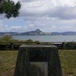 Cooks beach memorial
