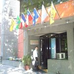 Photo of La Fayette Suites Providencia