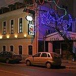 Club 27 Hotel
