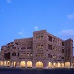 Arumaila - Souq Waqif Boutique Hotels