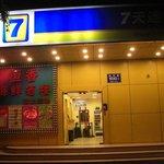 Foto de 7 Days Inn Shenzhen Train Station