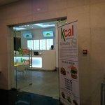 Кафе здорового питания KCal на первом этаже