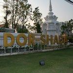 Dor-Shada