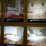 フロント横、各部屋の写真です
