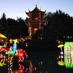 Chinese Lantern Festival- Fall