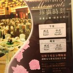 Wedding banquet poster