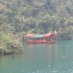 Dinghu Lake Foto