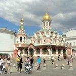 Казанский Собор летом