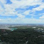 Provided by Higashiyama sky tower