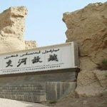 Ancient city in Xinjiang on China-Tour.com