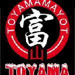 صورة فوتوغرافية لـ Ristorante Toyama