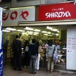 Photo of Shiroya Bakery