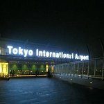 Tokyo International Airport International Terminal Observation Deck