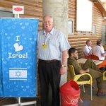 Gary Fisher  Lion of Judah Ministry
