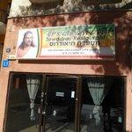 Foto de Ethiopia Restaurant