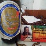 Ethiopian Bedele beer and restaurant card.