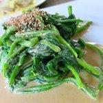 Spinach Wasabi