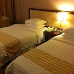 Photo de Hotel Samjung