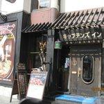 Photo of Captain's Inn Kokusai Street