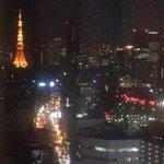 東京タワーも見えます