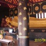 El Buda reclinado