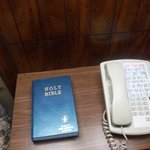 each room has holy bible