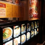 Ramen shop at the corner of the hotel.  Around since my first visit 15 years ago.  Yummy & fast