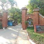 Entrance of MTDC Resort Mahabaleshwar