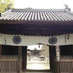 Yakuriji Temple Foto