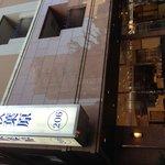 秋葉原近くのビジネスホテル
