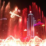 The Musical Fountain-1