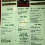 888 Noodles Bar menu