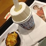 Mc flurry Apple pie