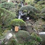 Photo of Tokushima Grand Hotel Kairakuen