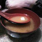 Miso soup no seaweed